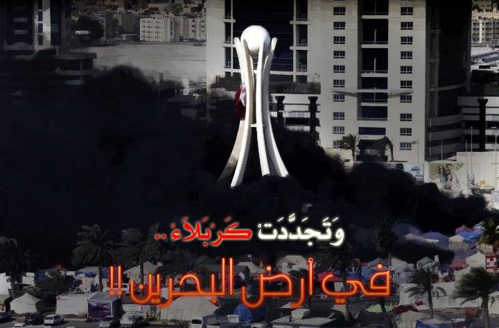 http://bahrain1.persiangig.com/image/shohada/196191_197758780244278_100000304710833_639364_316232_n.jpg