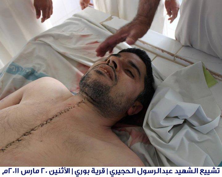 http://bahrain1.persiangig.com/image/shohada/196202_10150163164163072_203200448071_8159480_6852124_n.jpg