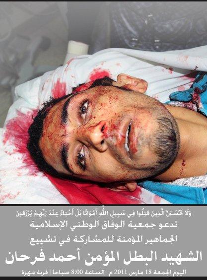 http://bahrain1.persiangig.com/image/shohada/200211_10150160359733072_203200448071_8128520_1736025_n.jpg