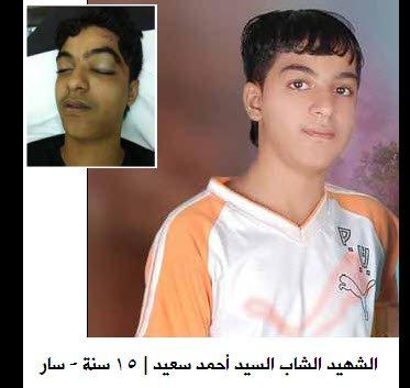 http://bahrain1.persiangig.com/image/shohada/200620_10150191648918072_203200448071_8243465_6884004_n.jpg